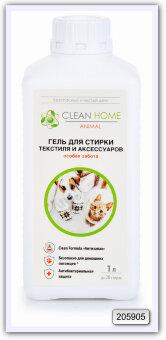 Гель для стирки текстиля и аксессуаров ( особая забота ) Clean Home Animals 1 л