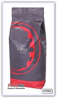 Кофе в зернах El ROMA Via Pompeia 1 кг