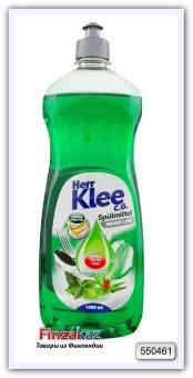 Средство для мытья посуды Herr Klee C. G. Silver Line (мята и алоэ) 1 л