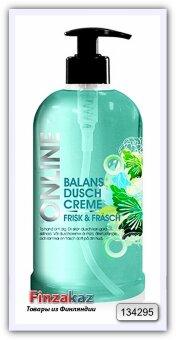 Мягкий гель для душа OnLine Balans Frisk&Fräsch (свежесть) 725 мл
