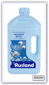 Гель для уборки дома Rusland (мелодия ветра) 2,5 л
