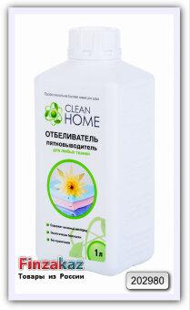 Отбеливатель-пятновыводитель Clean Home (универсальный) 1л