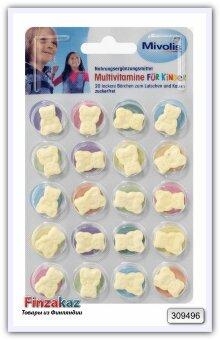 Жевательные мультивитамины для детей от 4 до 7 лет Mivolis Multivitamine für Kinder, 20 шт