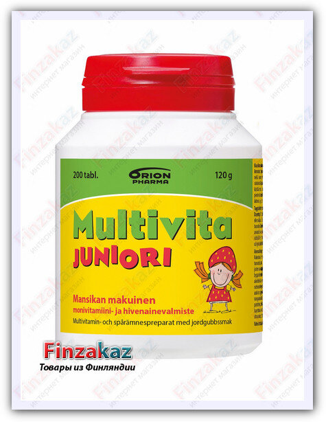 Мультивитамины для детей Multivita juniori (клубника) 200 шт