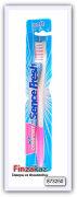 Мягкая зубная щетка Sencefresh (розовая)
