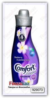 Кондиционер Comfort (черника и жасмин) 750 мл