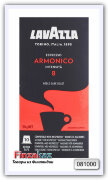 "Кофе капсульный Lavazza ""Espresso Armonico No 8"" 10 шт"