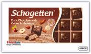 Шоколад молочный Schogetten Dark Chocolate Cocoa Hazelnuts 100 гр