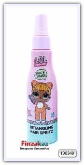 Спрей для распутывания волос LOL Surprise Detangle Hair Spritz  100 мл