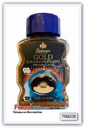 Кофе растворимый Bellarom Gold decaffeinated (без кофеина) 100 гр