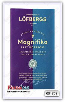 Кофе заварной Lofbergs Magnifika 500 гр