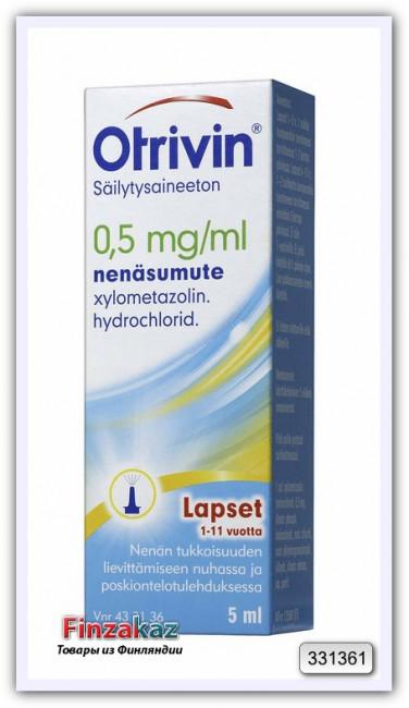 Cредство для лечения ринита Otrivin 0.5 mg/ml,  5 мл