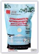 Отбеливатель пятновыводитель для стирки белья с антибактериальным эффектом Fedora 1 кг