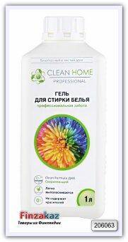 Гель для стирки Clean Home (универсальный) 1 л