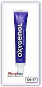 Зубная паста Oxygenol Raikas 50 мл