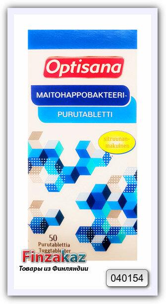 Лактобактерии (в таблетках) OPTISANA MAITOHAPPOBAKTEERI 50 таб