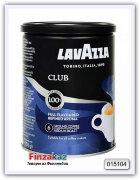 Кофе заварной LavAzza Club 250 гр