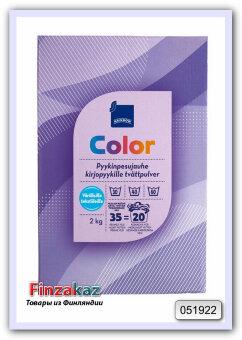 Стиральный порошок для цветного белья Rainbow Color pyykinpesujauhe Fosfaatiton 2 кг