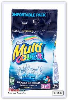 Стиральный порошок Multicolor 2,2 кг для цветных тканей (29 стирок)