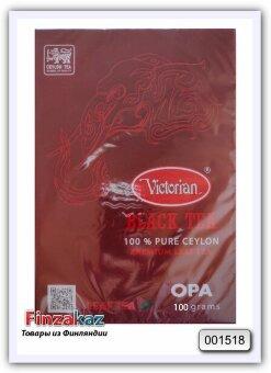 Крупнолистовой чёрный чай Victorian Pure Ceylon Tea 100 гр
