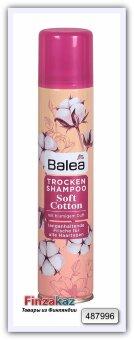 Сухой шампунь Balea Soft Cotton, 200 мл