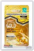Маска-плёнка Beauty Formulas для лица очищающая с золотом