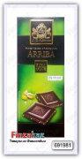 Черный шоколад J.D.Gross 56% с фисташкой 125 гр