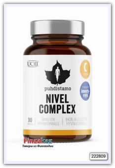 Уникальный препарат для поддержания здоровья суставов Puhdistamon Nivel Complex 30 кап