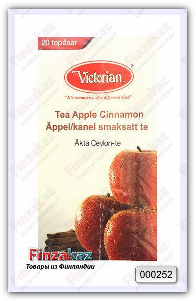 Чай Victorian (чёрный с корицей и яблоком) 20 шт