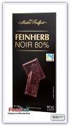 Экстра темный шоколад Maitre Truffout 100 гр