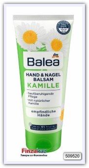 Крем-бальзам для рук и ногтей Balea kamille (ромашка) 100 мл