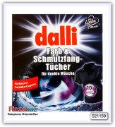 Абсорбирующие салфетки для стирки dalli для черных и темных тканей, 10 шт