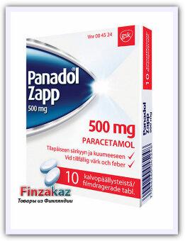 Жаропонижающие таблетки Panadol Zapp 500 мг