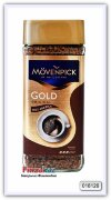 Растворимый кофе MOVENPICK Gold Original 100 гр