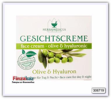 Крем оливковый для лица Herbamedicus 50 мл