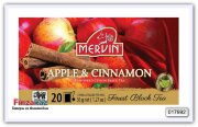 Чай чёрный Mervin Omena & Kaneli (яблоко,корица) 20 шт