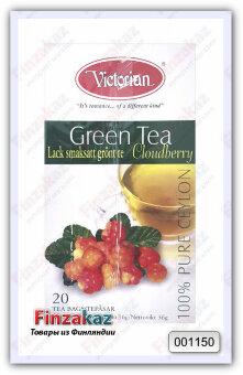 Чай Victorian (зелёный с морошкой) 20 шт