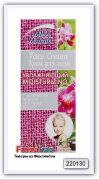 Крем для лица увлажняющий с экстрактом орхидеи Miss Magic Moisturizing Face Cream 50 мл