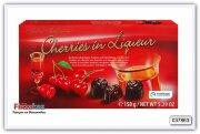 Шоколадные конфеты Maitre Truffout (Вишня в ликёре) 150 гр