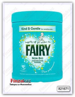 Пятновыводитель Fairy Non Bio Remover 500гр