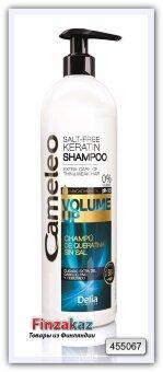 Кератиновый шампунь Delia cosmetics Cameleo ВВ Объем волос 500 мл