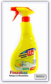 Жидкость для раковин W5 (Лимон) 750 мл