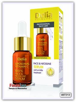 Осветляющая липосомальная сыворотка Витамин С, Delia Cosmetics Professional Face Care 10 мл