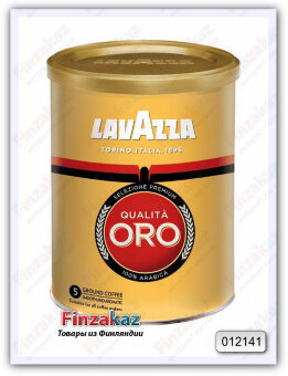 Кофе молотый LavAzza Qualita Oro 250 гр