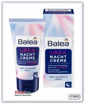 Ночной кремBalea Urea Nachtcreme с косметической мочевиной для очень сухой кожи лица 50 мл