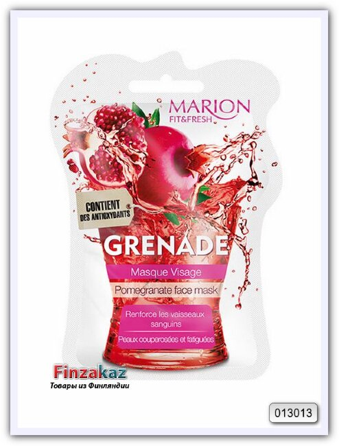 Маска для лица для капиллярной, уставшей, сухой, покрасневшей кожи Marion - Fit & Fresh (гранат) 7,5 мл