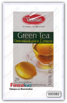 Чай Victorian (зелёный с лимоном) 20 шт