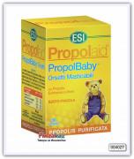 Пищевая добавка в таблетках жевательные в виде медведя, с ароматом земляники Propolaid Propolbaby 80  шт