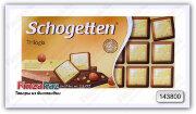 Schogetten шоколад молочный Trilogia 100гр