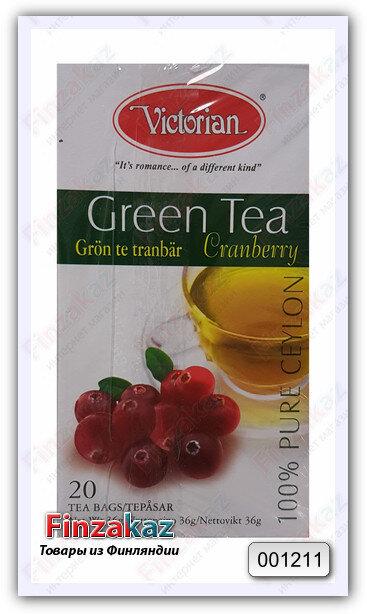 Чай Victorian (зелёный с клюквой) 20 шт